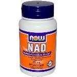 NAD - Фитнес БГ