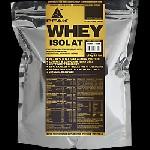 Whey Protein Isolat - Фитнес БГ